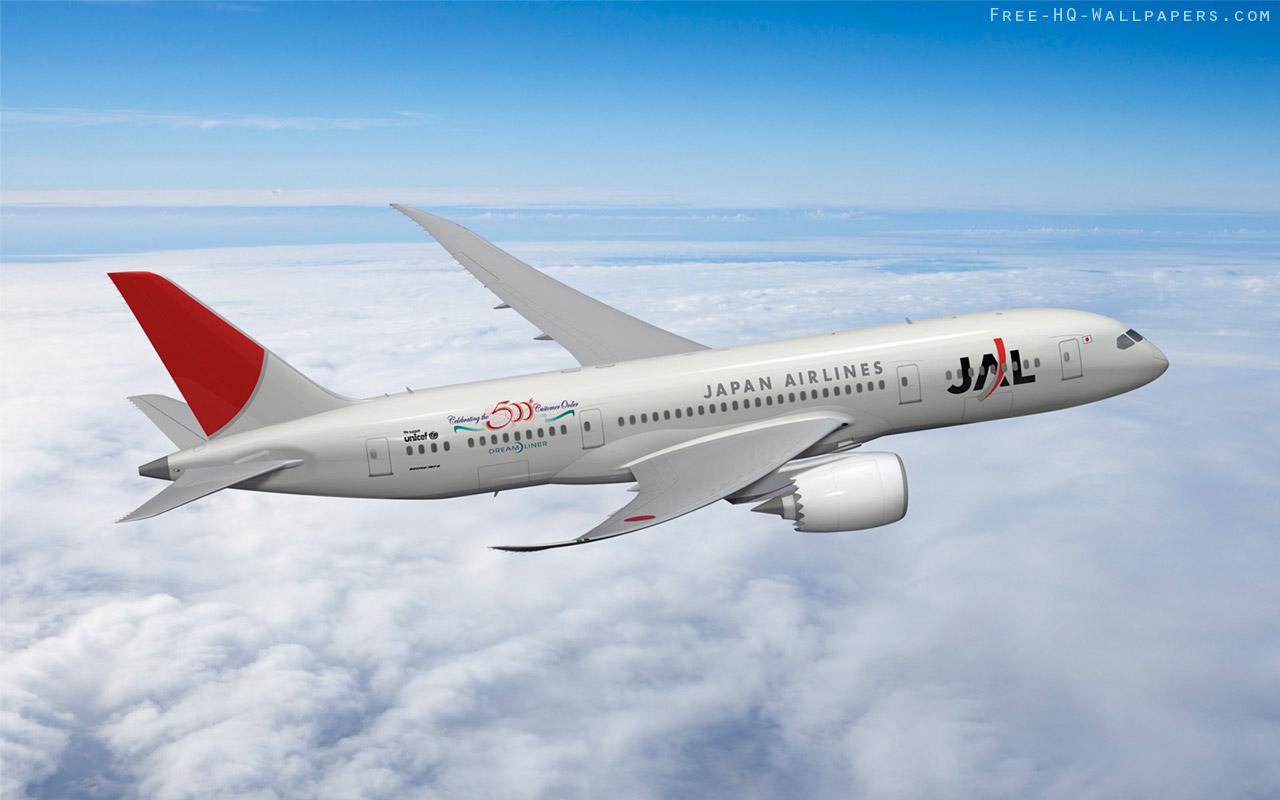 エール フランス 447 便 墜落 事故
